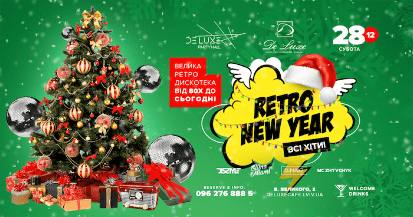 RETRO NEW YEAR