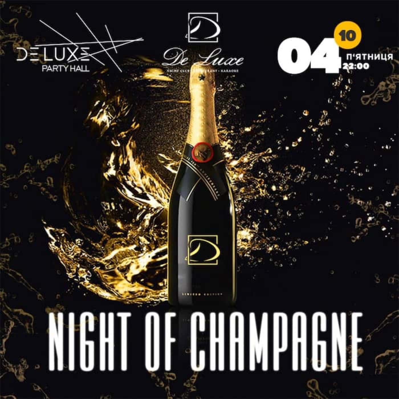 Night of champagne