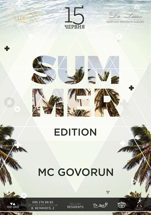 Summer Edition Ms Govorun