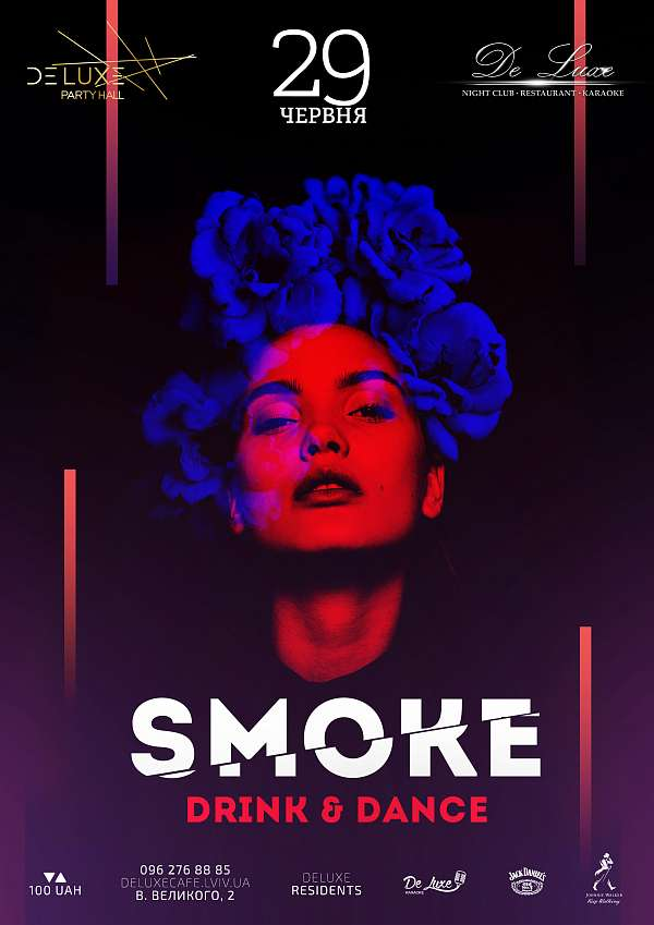 Smoke (Drink and Dance)