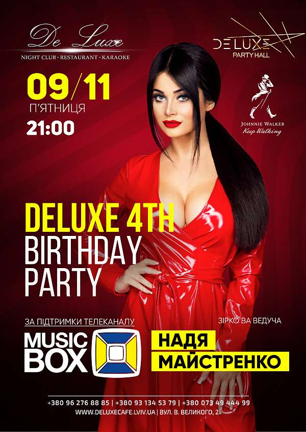 De Luxe Birthday Party 4 years